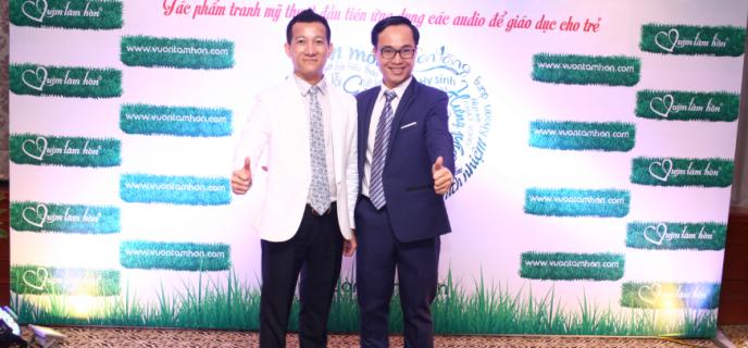 Lê Thanh Trông - Trần Quốc Phúc